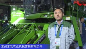 常州常發農業機械營銷有限公司(1)-2019中國農機展視頻