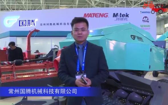 常州国腾机械科技有限公司-2019中国农机展视频