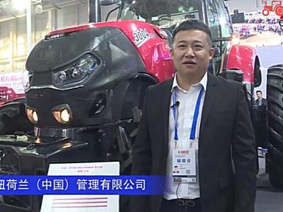 凱斯紐荷蘭(中國)管理有限公司(2)-2019中國農機展視頻