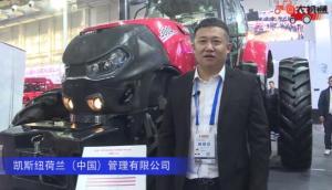 凯斯纽荷兰(中国)管理有限公司(2)-2019中国大发展视频