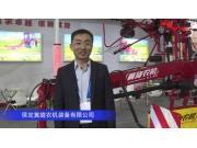 保定冀旋农机装备有限公司-2019中国农机展视频