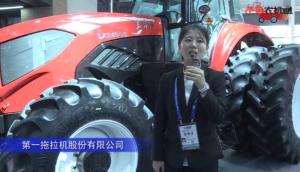 第一拖拉机股份有限公司-2019中国农机展视频