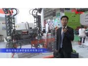 烟台杰瑞石油装备技术有限公司(2)-2019中国平心在线农机展视频