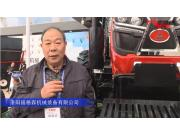 洛陽福格森機械裝備有限公司(2)-2019中國農機展視頻