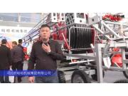河北农哈哈机械集团有限公司(2)-2019中国农机展视频