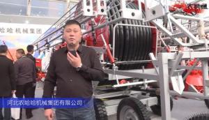 河北農哈哈機械集團有限公司(2)-2019中國農機展視頻