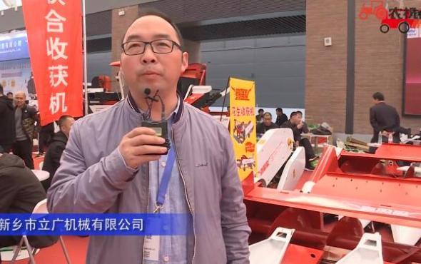 新乡市立广经典版有限公司-2019中国大发展视频