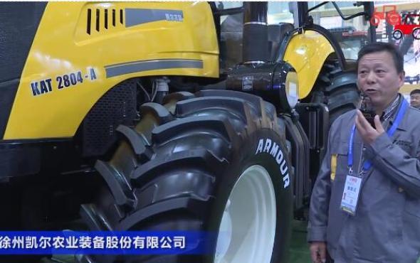 徐州凯尔农业装备股份有限公司-2019中国农机展视频