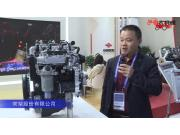 常柴股份有限公司-2019中国农机展视频