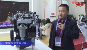 常柴股份有限公司-2019中國農機展視頻
