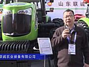 山东联诚农业装备有限公司-2019中国农机展视频