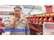 山东省玛丽亚农业机械有限公司-2019中国农机展视频