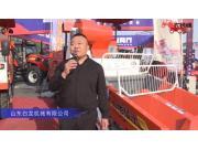 山東白龍機械有限公司(1)-2019中國農機展視頻