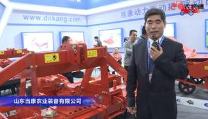 山东当康农业装备有限公司-2019中国ballbet网页版展视频