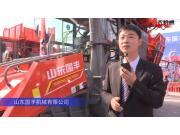 山东国丰机械有限公司-2019中国农机展视频