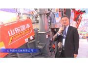 山东国丰机械有限公司(1)-2019中国农机展视频