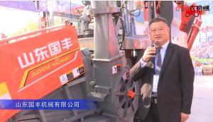山东国丰经典版有限公司(1)-2019中国大发展视频