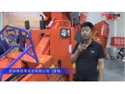 吉林順昆電動車有限公司-2019中國農機展視頻