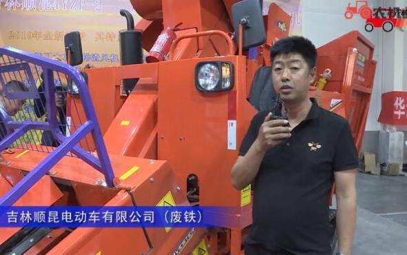 吉林顺昆电动车有限公司-2019中国农机展视频
