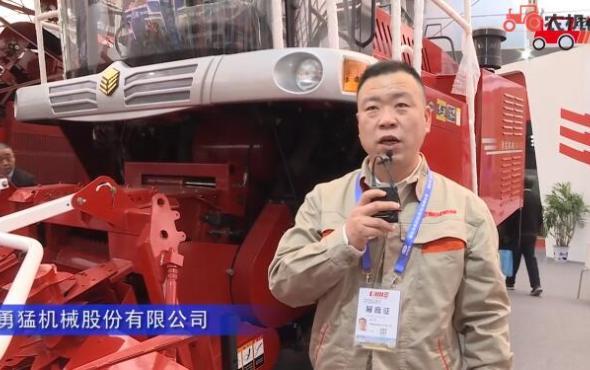 勇猛機械股份有限公司-2019中國農機展視頻