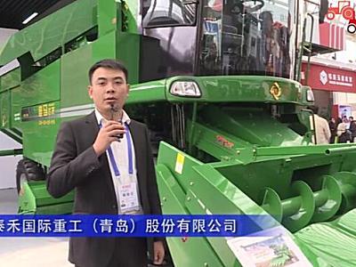 九方泰禾国际重工(青岛)股份有限公司-2019中国农机展视频