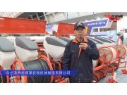 乌兰浩特市顺源农牧机械制造有限公司-2019中国ballbet网页版展视频