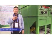 臨沂金銘機械有限公司-2019中國農機展視頻
