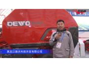 黑龙江德沃科技开发有限公司-2019中国农机展视频