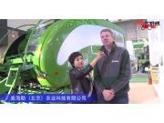 麦克海尔(McHale)工程无限责任公司-2019中国农机展视频