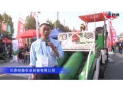 長春繼鑫農業裝備有限公司-2019中國農機展視頻