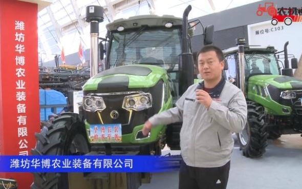 潍坊华博农业装备有限公司-2019中国农机展视频