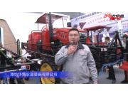 潍坊华博农业装备有限公司(1)-2019中国农机展视频