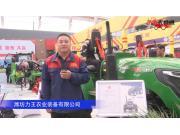 濰坊力王農業裝備有限公司-2019中國農機展視頻