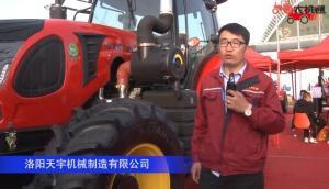 洛陽天宇機械制造有限公司-2019中國農機展視頻