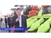 河南沃德機械制造有限公司-2019中國農機展視頻
