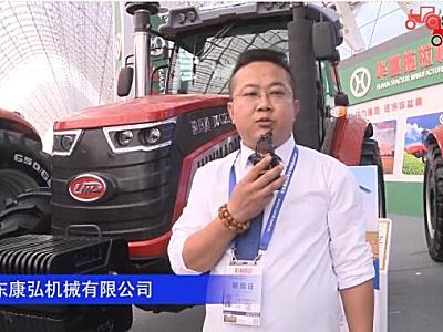 山东康弘机械有限公司-2019中国农机展视频