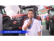 山东康弘机械有限公司-2019中国平心在线农机展视频