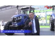 山东瑞科农业装备有限公司-2019中国农机展视频
