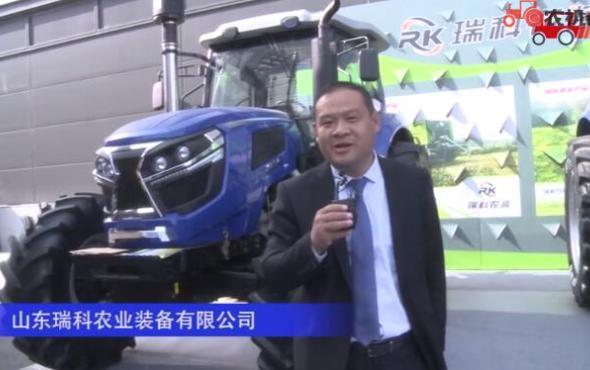 山東瑞科農業裝備有限公司-2019中國農機展視頻