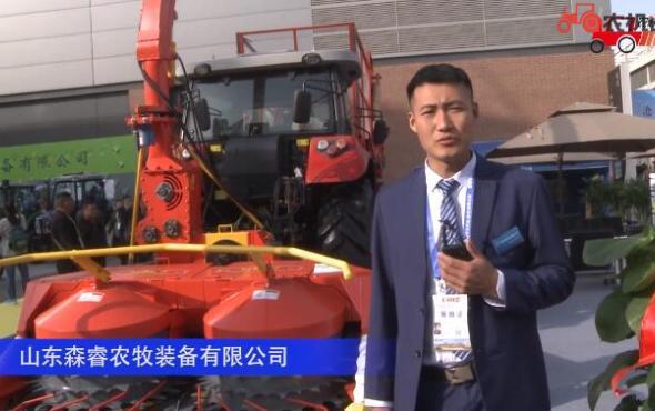 山东森睿农牧装备有限公司-2019中国农机展视频