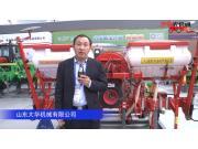 山东大华机械有限公司-2019中国农机展视频