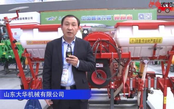 山东大华raybet08有限公司-2019中国raybet展[raybet下载iphone]视频