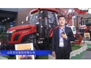 山東五征集團有限公司-2019中國農機展視頻