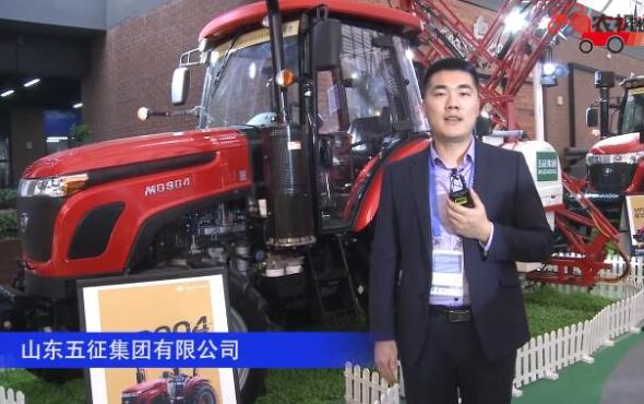 山东五征集团有限公司-2019中国ballbet网页版展视频