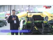 呼倫貝爾市蒙拓農機科技股份有限公司-2019中國農機展視頻