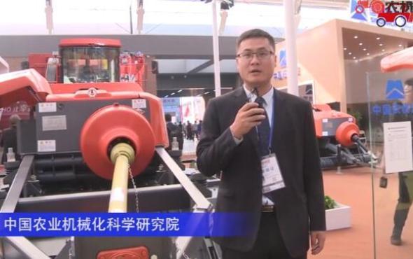 中國農業機械化科學研究院-2019中國農機展視頻