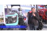河南千里机械有限公司-2019中国农机展视频