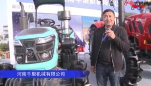 河南千里機械有限公司-2019中國農機展視頻