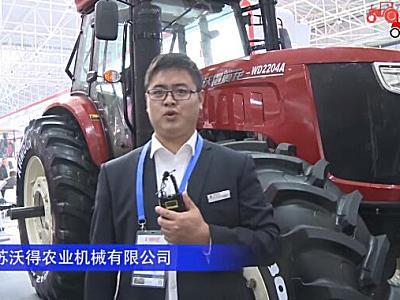 江蘇沃得農業機械有限公司-2019中國農機展視頻