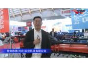 普劳恩德(河北)农业机械有限公司-2019中国农机展视频